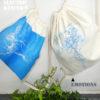 "Gym Bag natural - silver/blue- ""Emotions"", Laeti-Berlin"